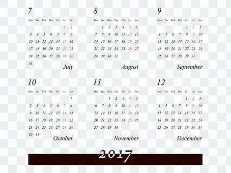 2017年日曆簡單版2-03