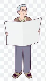 老人讀報紙