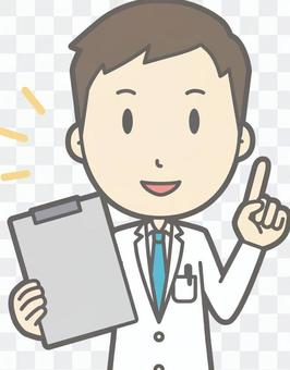 Youth Doctor-Pointing File-Bust