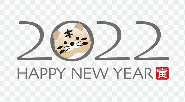 New Year's card material 2022 Tiger year logo