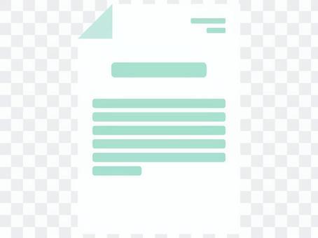 Whitish documents