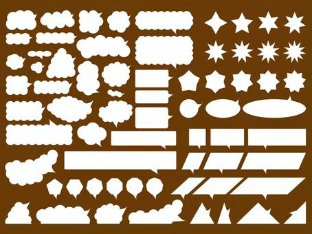 各種形式的吹製框架(棕色)