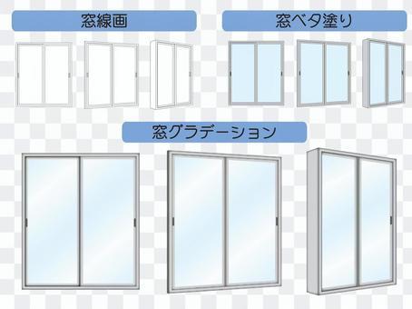 Window subtraction window