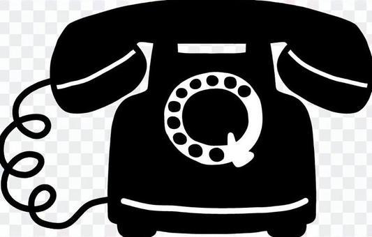 Phone 4