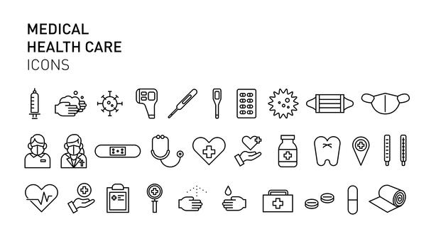 醫療和健康圖標集