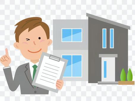 60110. House 3, Assessment