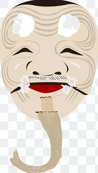 Nohama no Okina