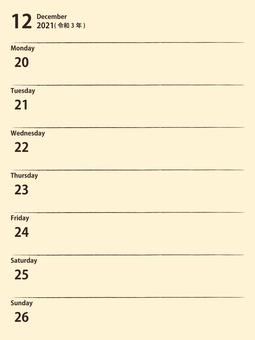 每週 E211220 週 | 黃色