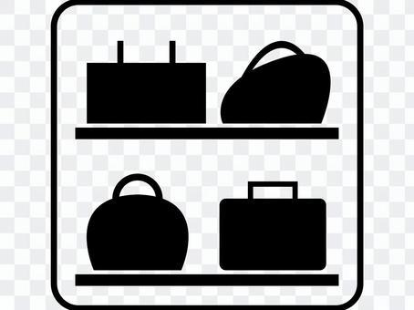 行李行李室