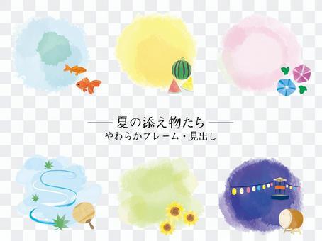 夏季水彩畫框/標題