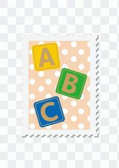 Seal ABC
