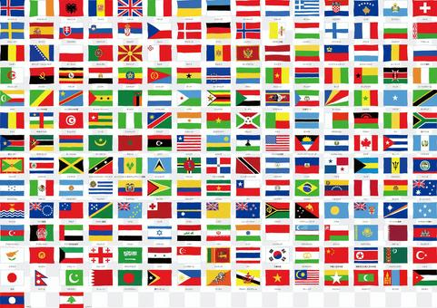 世界國旗集的手繪風集合