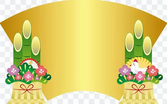 新年賀卡的黃金寶塔