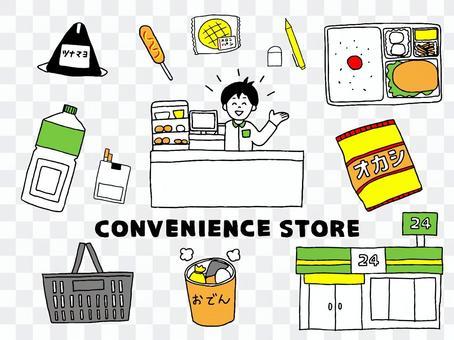 コンビニ店員(男性)セット(シンプル)