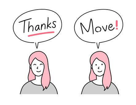 年輕女子說謝謝,搬家