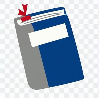 Book (navy blue cover)
