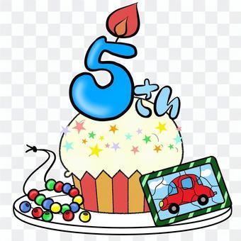 5歲生日蛋糕的年齡