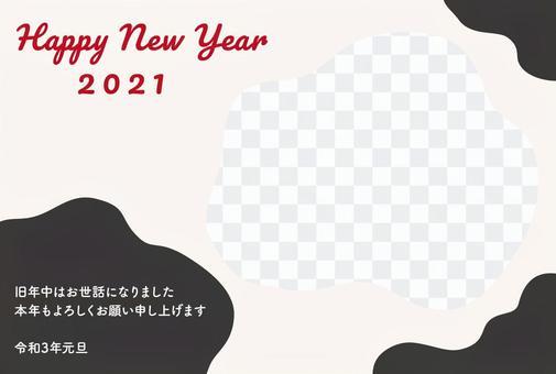 牛柄フォトフレーム年賀状2021年