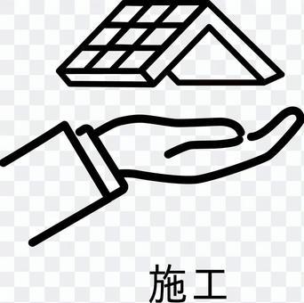 Construction image icon