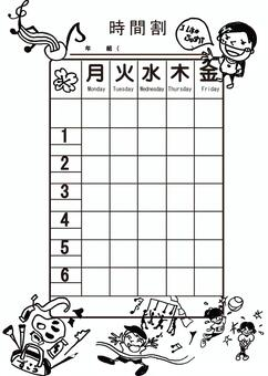 School (time cut table)