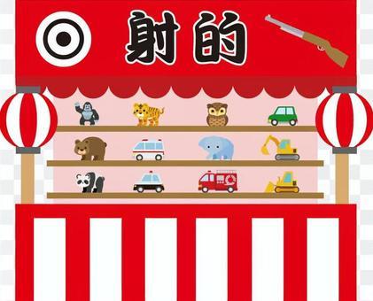 Shooting stall