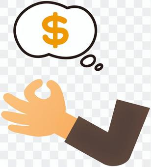 Dollar price cut