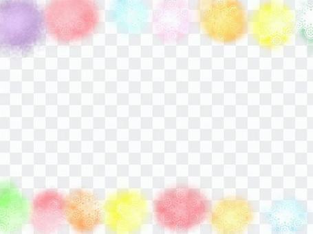 Rainbow colored Pompon