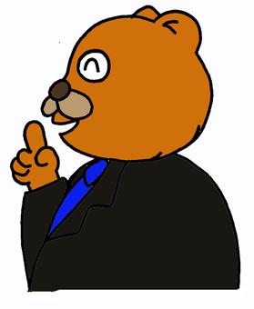 Bear (suit · black)