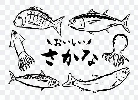美味的魚濃湯