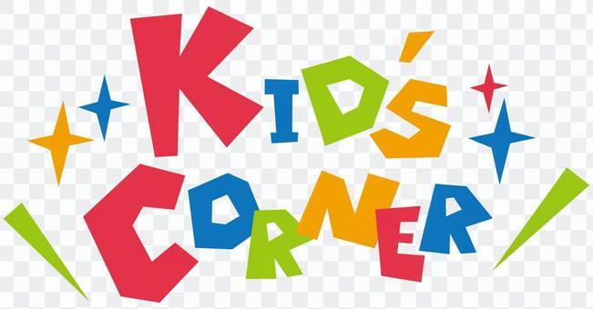 KIDS CORNER ★ Kids' corner