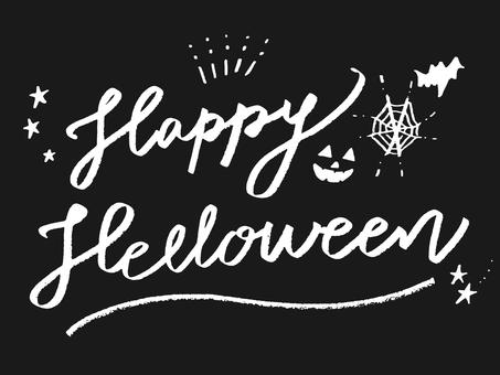 Helloween chalk cursive white