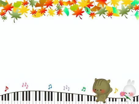 秋天的音樂隊