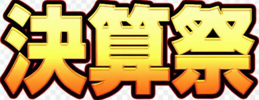 Settlement Festival logo