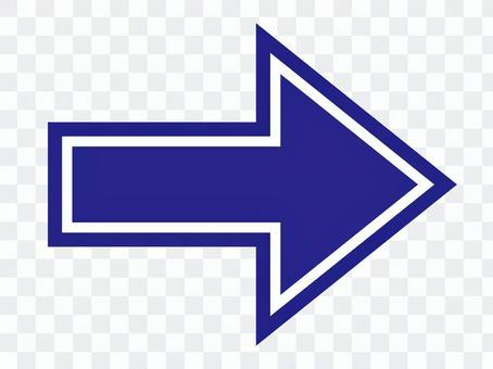 箭頭/箭頭