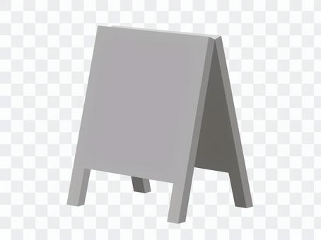 站立標誌(單色)