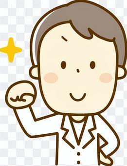 Pharmacist of Guts pose