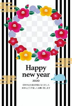 2020年賀状(令和二年)008