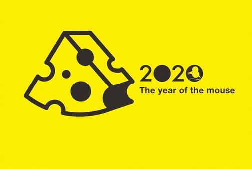 New Year's card 2020 mouse black yellow