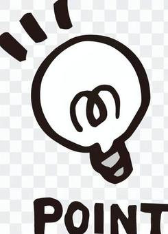 Icon (light bulb / point black and white)