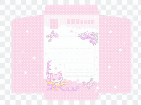 花式貓信封