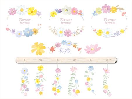 秋季相框_秋季櫻花裝飾相框粉彩7款
