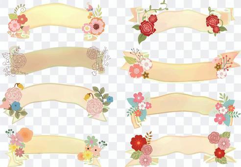 Flower decoration ribbon 1