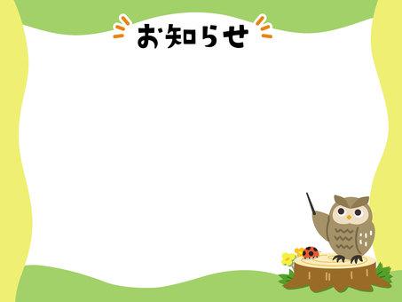 信息框架模板貓頭鷹