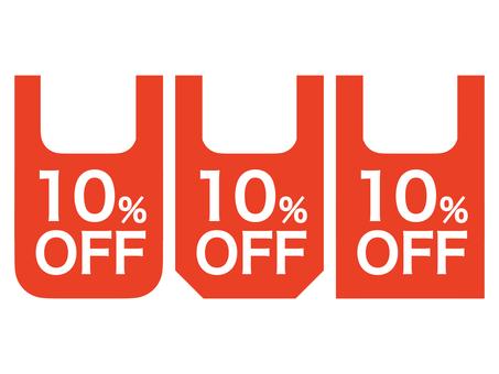 10% OFF 標記設置:包 B:紅色