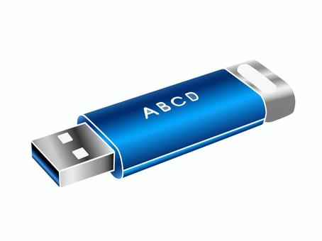 USB存儲器3