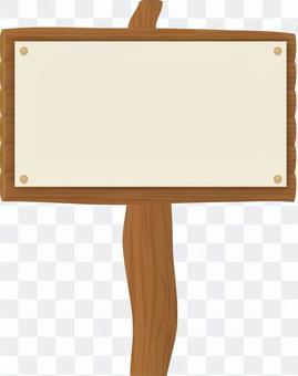 木標誌的跡象