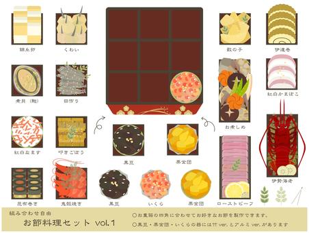 osechi 菜餚 04 的插圖