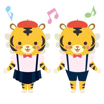對於虎年的新年賀卡!老虎男孩女孩合唱團