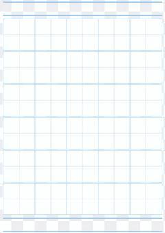 平假名片假名漢字練習方格紙:藍色