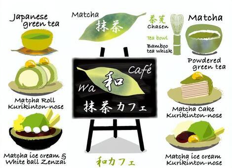 Japanese Cafe Matcha Cafe Menu Stand